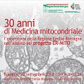 30 anni di Medicina mitocondriale. L'esperienza della Regione Emilia-Romagna nell'ambito del progetto ER-MITO