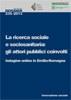Dossier n. 235/2013 - La ricerca sociale e sociosanitaria: gli attori pubblici coinvolti. Indagine online in Emilia-Romagna
